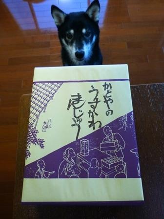 川湯温泉お土産16