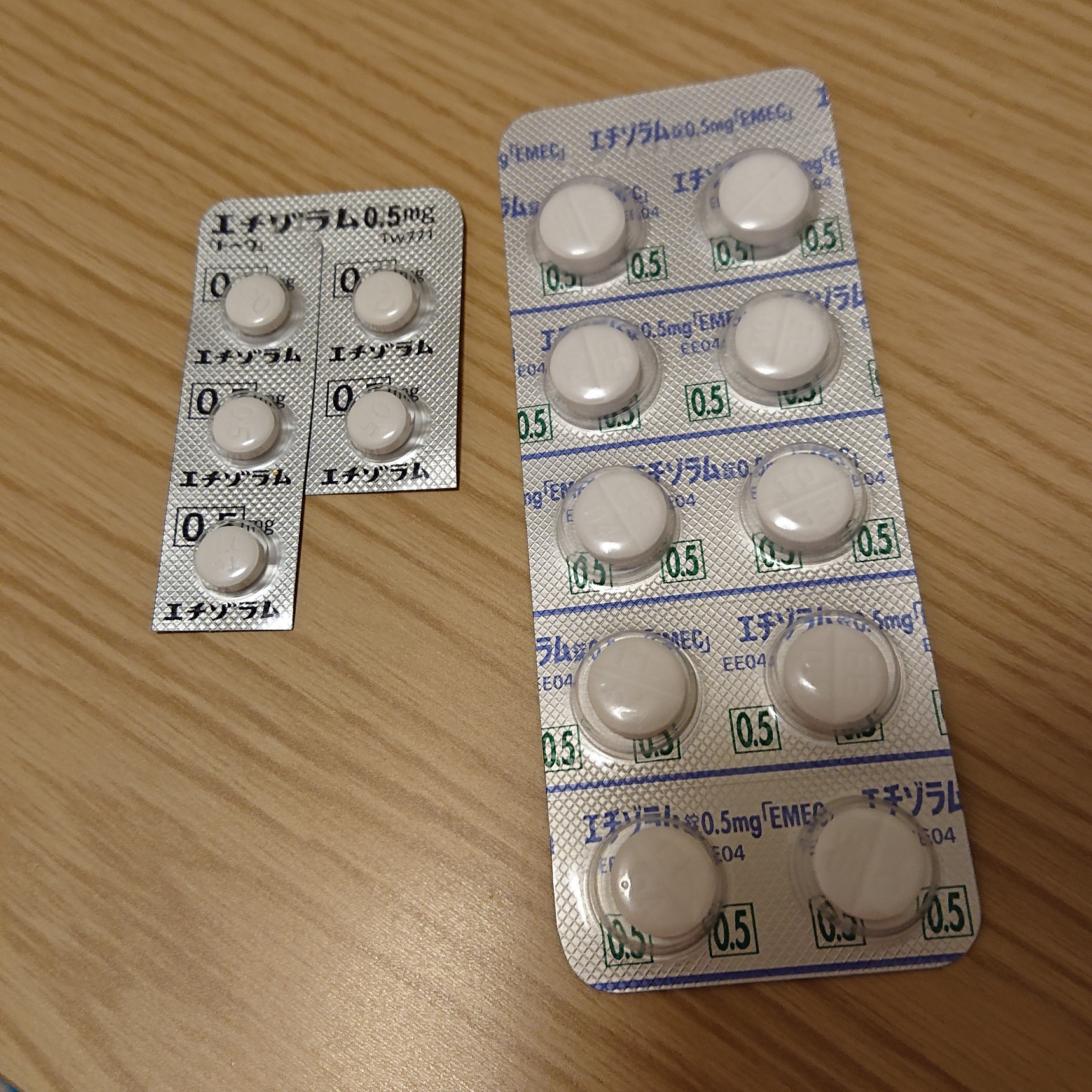 アセト フェン と イブプロフェン の 違い アミノ