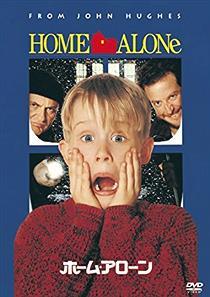 『クリスマスに見るとええ映画』挙げて、どうぞ