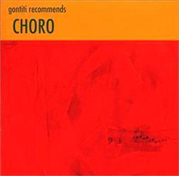 ブラジルの音楽ジャンル『ショーロ』ってオススメなんだけど興味ある?
