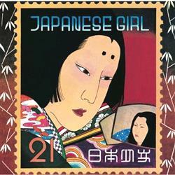 『矢野顕子』のデビュー作「JAPANESE GIRL」誕生の裏側に迫るドキュメントがNHK BSプレミアムで12月23日放送