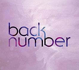 「【B】から始まるバンド名」で一番人気あるのは?