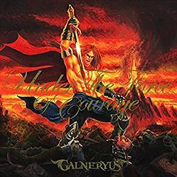 『GALNERYUS』とかいうバンド