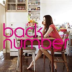 『back number』が2016年の「カラオケリクエスト」の年間1位に