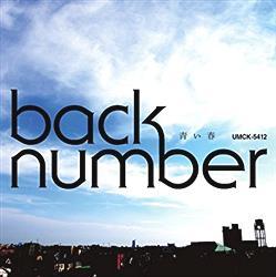 『back number』とかいう幅広く受けているバンドwwwww