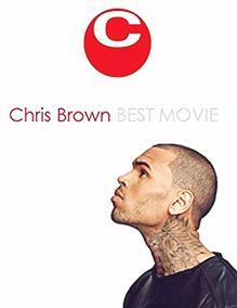 人気歌手『クリス・ブラウン』 愛車ランボルギーニを「ドラゴンボールの痛車」にwww