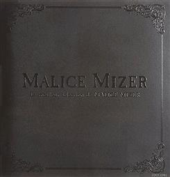 三大MALICE MIZERの名曲「Premier Amour」「Au Revoir」