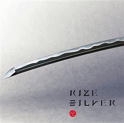 『RIZE』、銀魂ED曲「SILVER」ジャケに坂田銀時登場!MVも公開