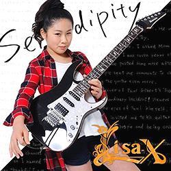 天才ギター少女 『Li-sa-X』 全世界119カ国デビュー!