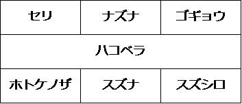 s914-3.jpg