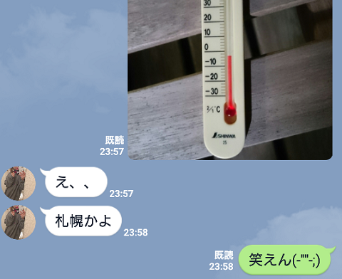 170204-1.png