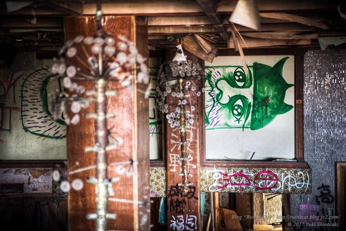 落書き「緑色の男、Mr. Eraserhead」