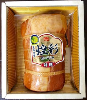 丸大食品_2018②