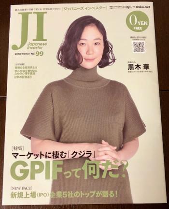 JI_2018③