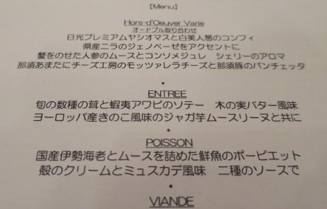 h-u2.jpg