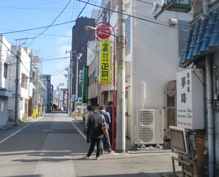 masashi1.jpg