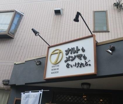 no-men4.jpg