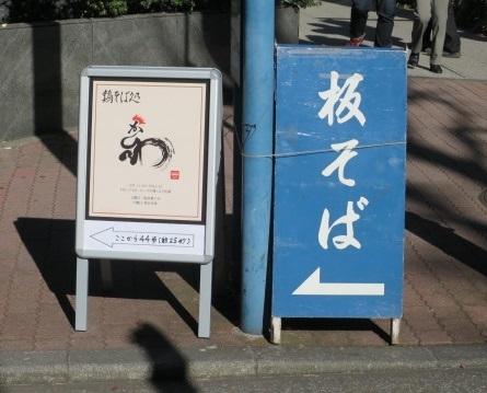 ts-kashiwa2.jpg