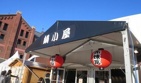 ts-kashiwa28.jpg