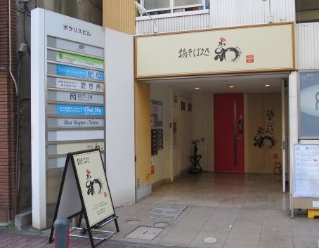 ts-kashiwa3.jpg