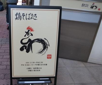ts-kashiwa4.jpg