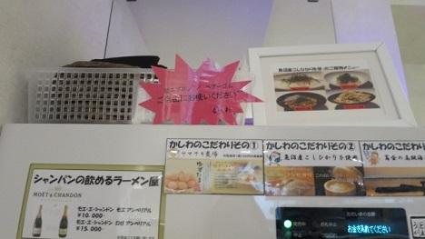 ts-kashiwa9.jpg