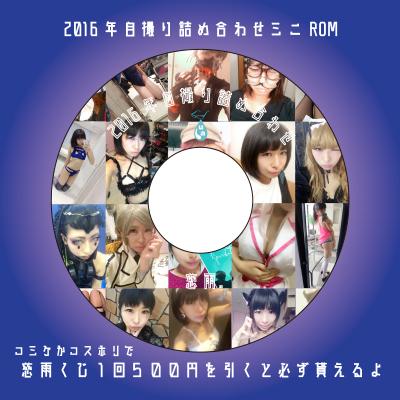 2016_bannmen_sample.jpg