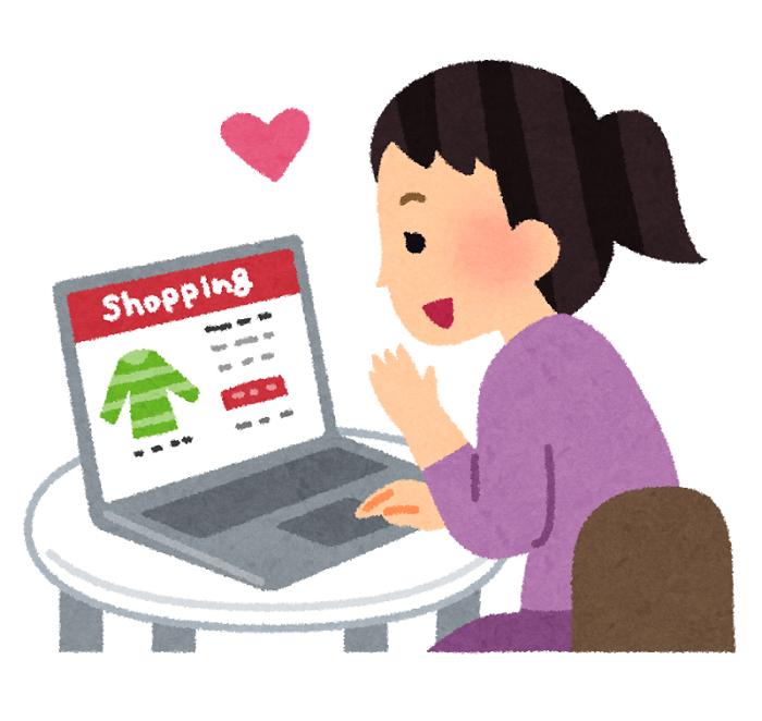 net_shopping_pc-700.png
