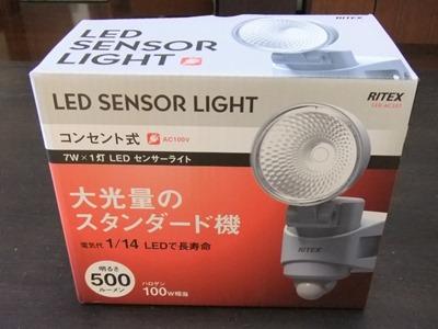 161129senser_light