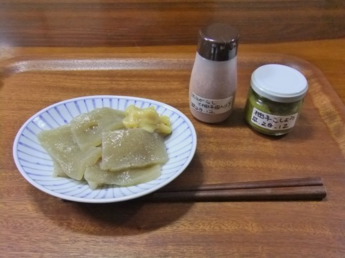 161228delicious_food_kumamoto2