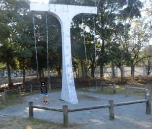 可美公園15