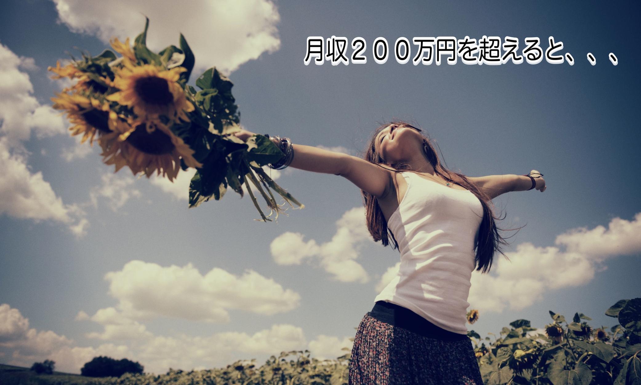 201612111700304a9.jpg
