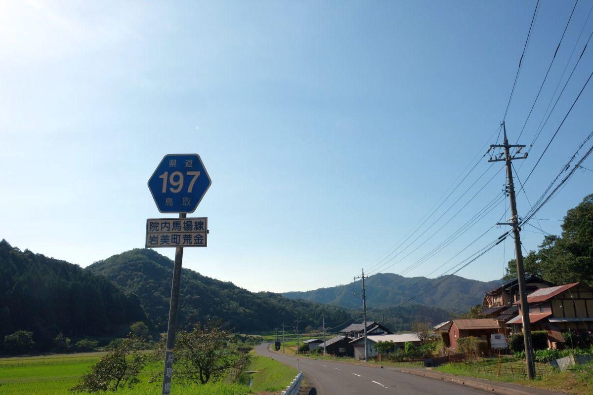 soraumi8122.jpg