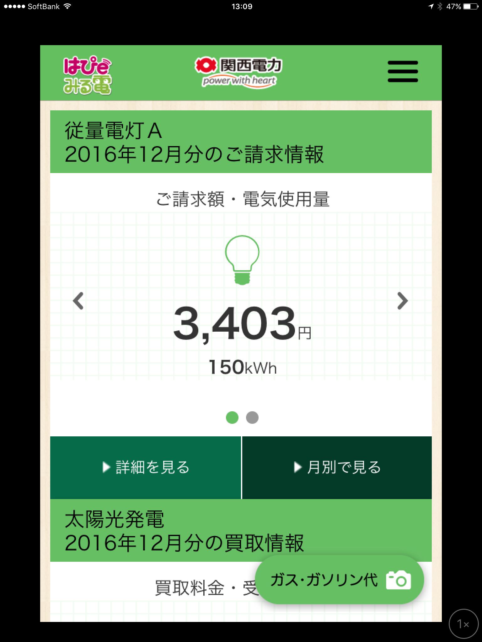 20161216094951da5.png