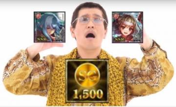 1500SG券-アポーペン