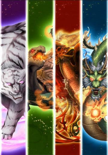 4守護獣きた