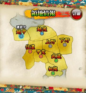 第2回統国同盟戦領地