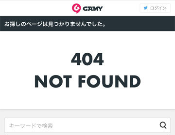 404NOTFOUND-GAMY.jpg