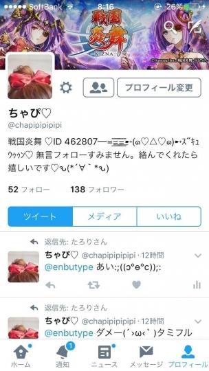 IMG_5918.jpg