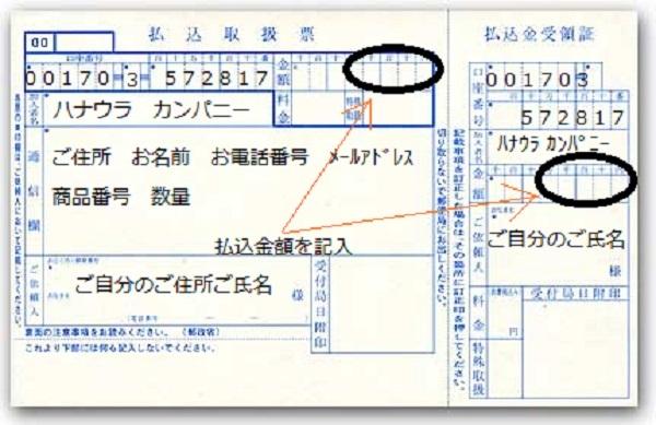 furikaeyoshi2.jpg