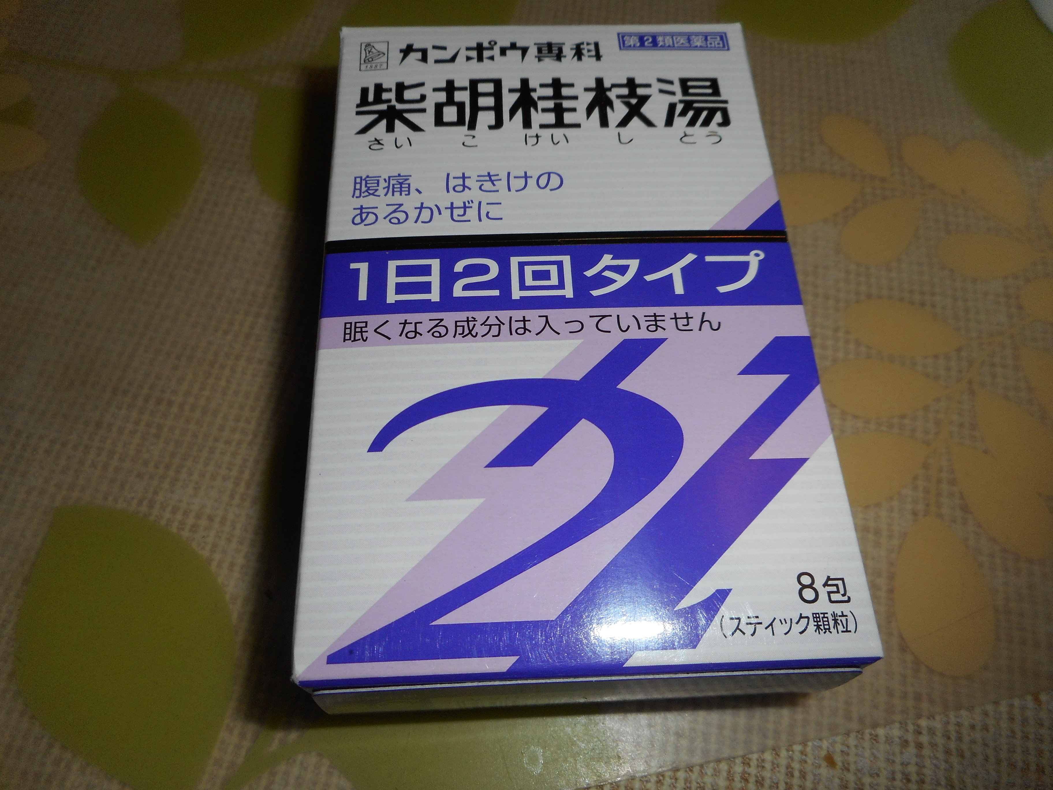 DSCN4826.jpg