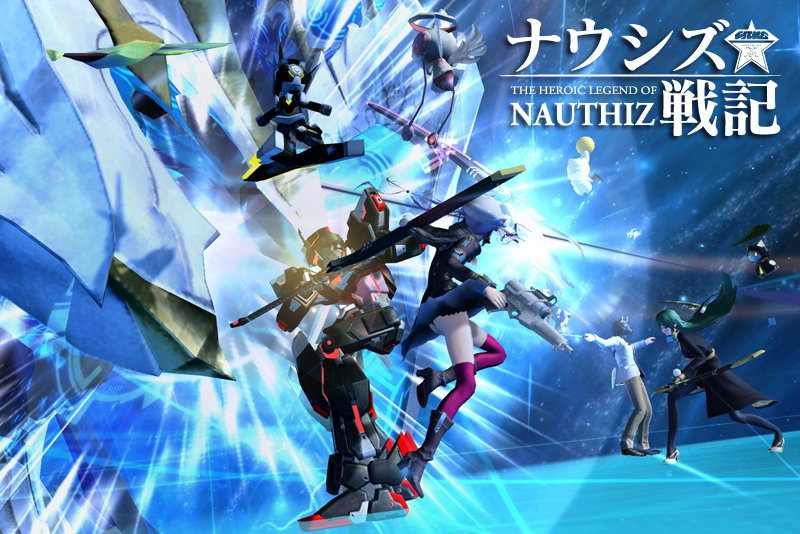 nauthiz_fight20170124.jpg
