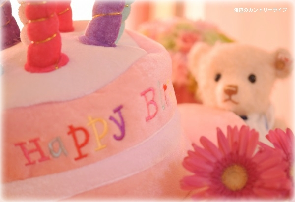 HAPPY*HAPPY*Birthday♡