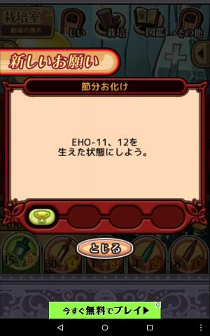 恵方巻_2017年2月_005