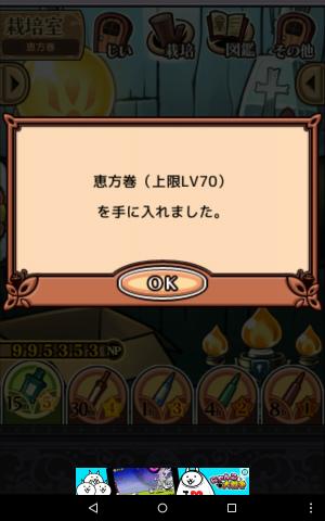 恵方巻_2017年2月_009