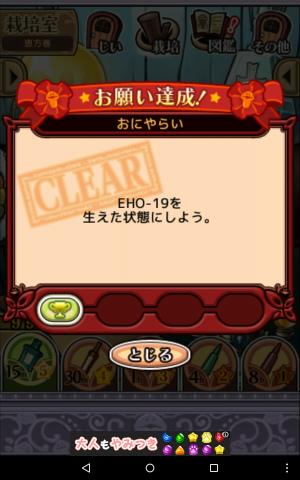 恵方巻_2017年2月_059