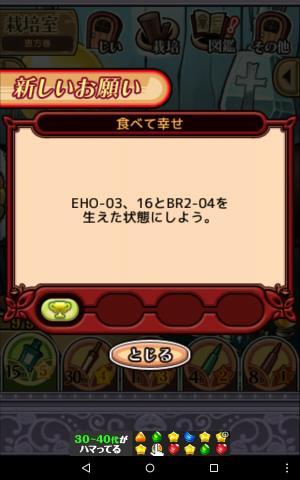 恵方巻_2017年2月_062