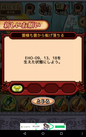 恵方巻_2017年2月_067