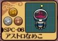 SPC-06_20161124211634da4.jpg