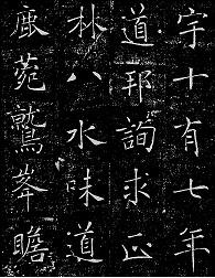gantou-shogyounojo-01.jpg